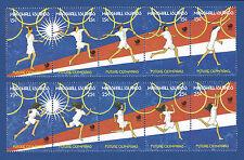 Marshall Islands (#188, 189) 1988 Summer Olympics, Seoul MNH strip set