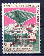 Raumfahrt, Space - Kamerun - 591 ** MNH 1969