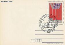 Poland postmark LUBLIN - concentration camp, war MAJDANEK