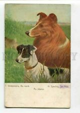 New listing 3086798 Collie & Jack Russell Terrier Sperling vintage Russian