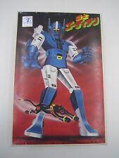 Anime Gordian The Warrior Best Mecha Collection Gordian Model Kit Bandai Japan