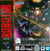 Bandai RICK DOM MS-09R Ver. A.N.I.M.E Real Type Color THE ROBOT SPIRITS