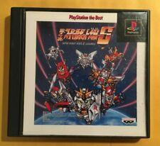 Super Robot Wars IV 4 Scramble Taisen S - Sony Playstation PSX PS1 - SLPS 91014