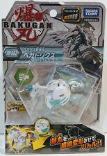 Bakugan Japanese Pegatrix White Haos NIP Battle Planet