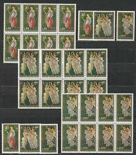 DEALER STOCK SAN MARINO MNH 1972 Botticelli Paintings 3v 10 SETS s32679