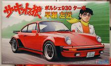 1976 Porsche 911 Turbo  Porsche 930 1:24 Fujimi 170206