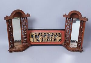 Antique Early 20c Chinese Wooden Display Sconces & Pictorial Gilded Panel