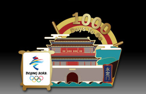1000 days countdown to 2022 Beijing Winter Olympic Commemorate Pin