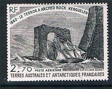 French Antarctic/TAAF 1980 2.70F Ships Airmail  SG 146 MNH