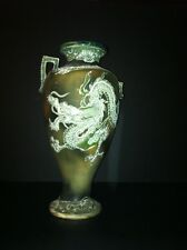 ANTIQUE ORNATE JAPANESE VASE WITH PAINTED DRAGON