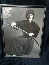 Vintage Kendo Japan Society New York Framed Poster 1970s