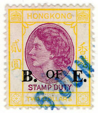 (I.B) Hong Kong Revenue : Bill of Exchange $2
