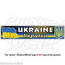UKRAINE Ukrainian Flag-Coat of Arms, National Emblem 180mm Vinyl Sticker, Decal