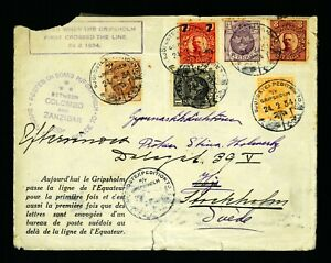 SWEDEN 1934 TO ZANZIBAR  VF USED COVER  (910)