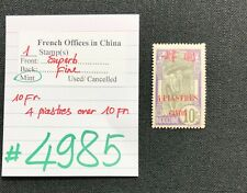 France Offices in China Stamps,1 MINT, 4 Pi over 10Fr., SCV 2009= $29.00, #4985