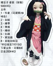 Handmade bjd 1/4 or MDD dollfiedream Nezuko 禰豆子 doll outfit