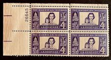 US Stamps, Scott #1152 The American Woman 1960 4c Plate Block XF M/NH