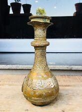 Ancient Very Rare Brass Copper Gold Silver Urdu Calligraphic Hookah Pot Mughal