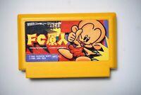 Famicom FC Genjin Japan FC game US Seller