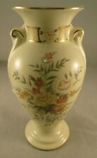 Vintage St. Michael Vase -  Andrea - Marks and Spenser -  Ornament/Display Item