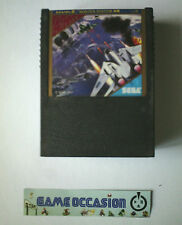 AFTER BURNER SEGA MARK III 3 MASTER SYSTEM CARTOUCHE SEULE JAP