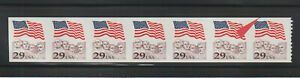 US ERROR Stamps: #2523b Flag Rushmore. Imperf transition strip w/blue dash! MNH