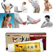 1x Chinese Shaolin Analgesic Cream Arthritis Joint pain Back Neck Pain Relief
