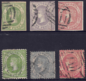 VICTORIA - SELECTION OF IMPERF. AND PEREF. STAMPS (2 SCANS) HCV