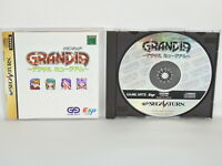 GRANDIA Digital Museum Sega Saturn Japan ss