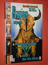 KAPPA MAGAZINE - N°114 a- CONTIENE STORIE VARIE - EDIZIONI STAR COMICS