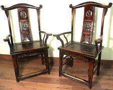Antique Chinese High Back Arm Chairs (5911)(Pair), Circa 1800-1849