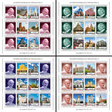 More details for djibouti pope john paul ii stamps 2020 mnh popes pastoral visits 4x m/s