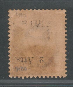 2/64 atts Surcharged Variety 1894 Thailand Siam old mint stamp SCARCE!