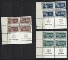 Israel 1949 New Year Tab Block Scott 28-30  Bale 18-20
