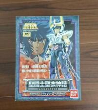 Saint Seiya Cloth  Myth EX Virgo Shaka Revival Version Action Figure Bandai
