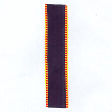 ROMANIA. Ribbon for the Commemorative Medal for the War of 1913