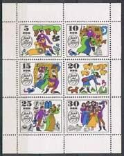 DDR postfris 1969 MNH Kleinbogen / Vel 1450-1455 - Sprookjes