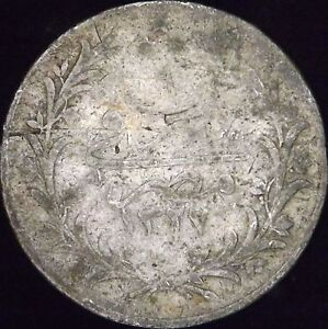 AH1327/6 (1913)-H Egypt Silver 5 Qirsh - KM# 308 - Good