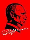 Vladimir Putin Signature 2016 US President T-Shirt Russia 100% Cotton Anvil
