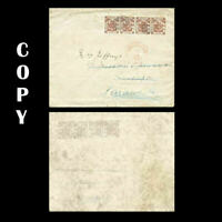 North Borneo 1885 Cover Singapore to Sarawak, 2c Brown,Strip of 4,$30'000,Copy