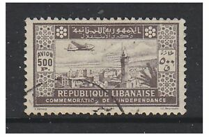 Lebanon - 1944, 500p Independence (Air) stamp - Used - SG 274