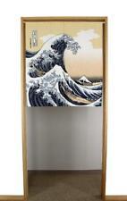 Vorhang,Hergestellt in Japan,Ukiyoe Hokusai Weiße Welle,Noren,Ladenvorhang