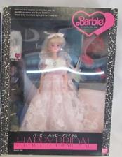 Happy Bridal Barbie Japan (1990) NRFB Mattel White Skin Blonde Bride & Acc. New
