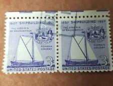 US Scott 1095- Shipbuilding 3c USED 2 STAMPS 1957