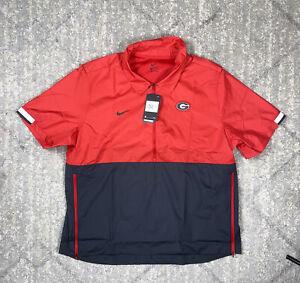 NEW Sz XXL Men's Nike Georgia Sideline Coaches Jacket 1/2 Zip Short Sleeve