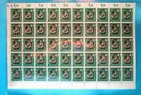 Bund 50er Bogen MiNr. 239 postfrisch MNH gefaltet (BW4230