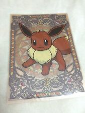 Pokemon Center 2009 Eevee Collection Clearfile