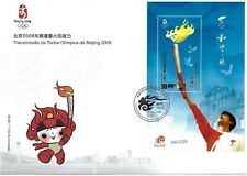 MACAU 2008 OLYMPIC TORCH RELAY MINIATURE SHEET (MS1640) FDC