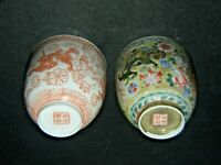 Antique 2x Chinese Famille Rose Eggshell Porcelain Cups Dragons & Floral Design