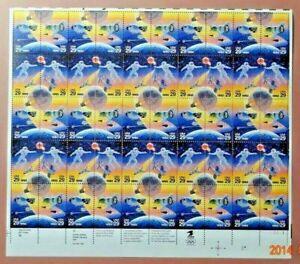 Scott #2631 $0.29 Space Accomplishments Mint Sheet ( Face Value - $14.50 )
